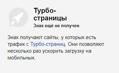 http://s7.uploads.ru/t/5SnsH.png