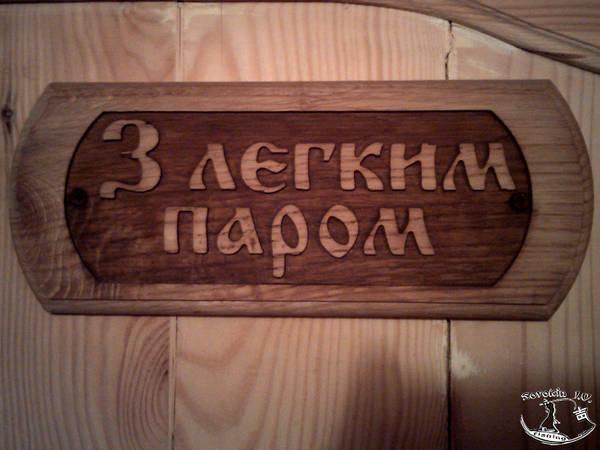 http://s7.uploads.ru/t/5Vxy8.jpg