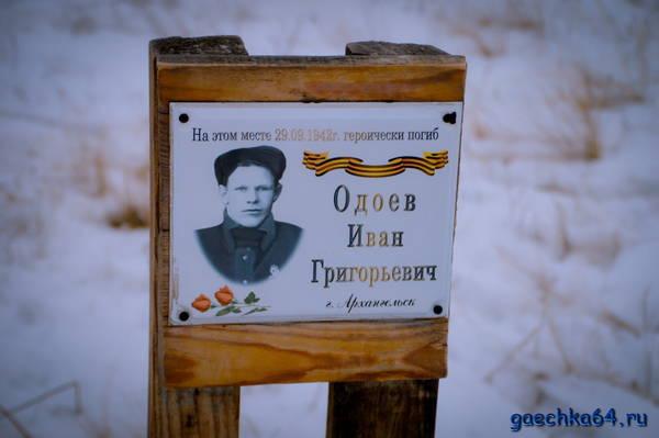 http://s7.uploads.ru/t/5Wqnz.jpg