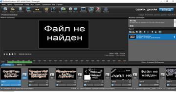 http://s7.uploads.ru/t/5XYRZ.jpg