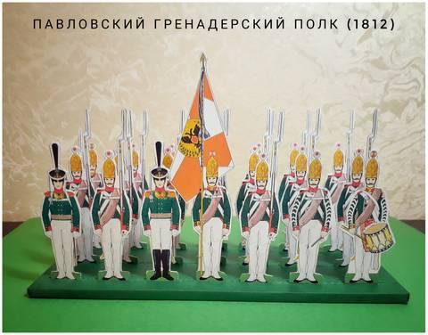 http://s7.uploads.ru/t/5boO4.jpg