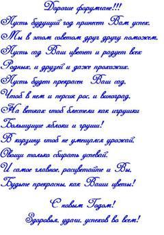 http://s7.uploads.ru/t/5cS2z.jpg