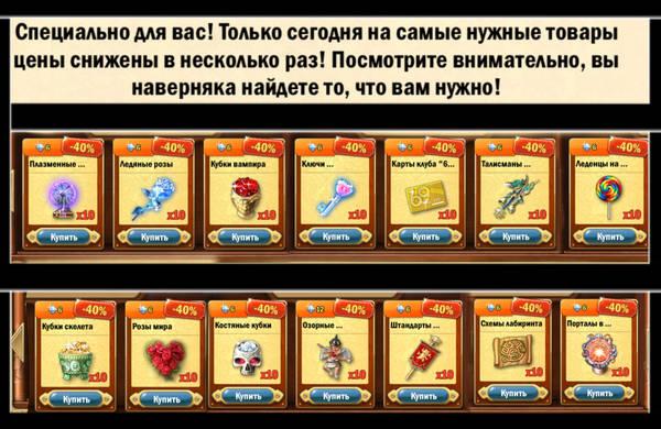 http://s7.uploads.ru/t/5eyql.jpg