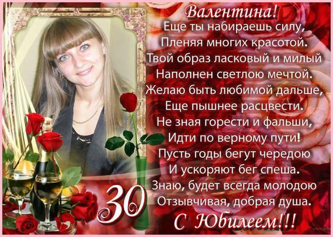http://s7.uploads.ru/t/5gz30.jpg