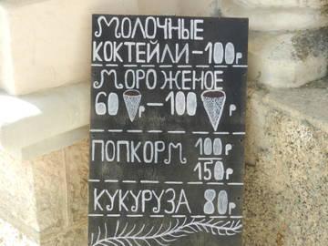 http://s7.uploads.ru/t/5hnxD.jpg