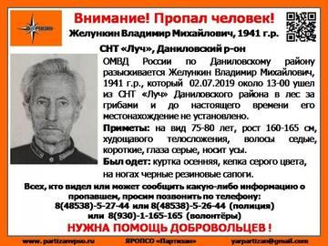 http://s7.uploads.ru/t/5kf8B.jpg