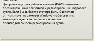 http://s7.uploads.ru/t/5lkwG.jpg