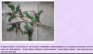 http://s7.uploads.ru/t/5lr8V.jpg
