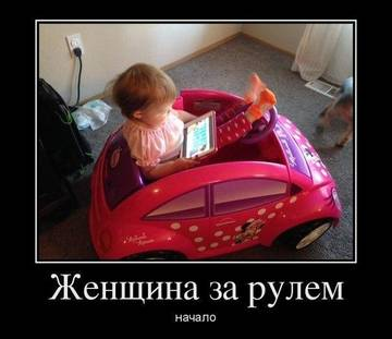 http://s7.uploads.ru/t/5m2EI.jpg