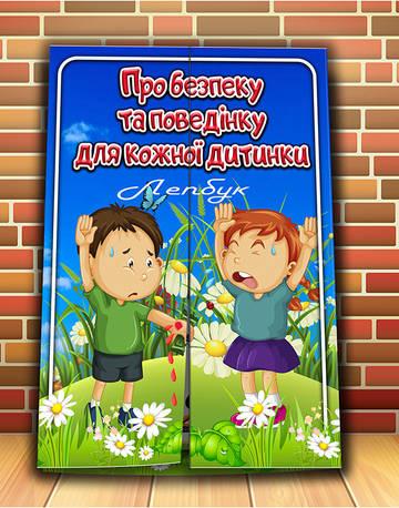 http://s7.uploads.ru/t/5mWQ3.jpg
