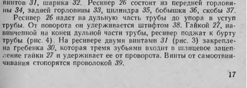 http://s7.uploads.ru/t/5njSo.png