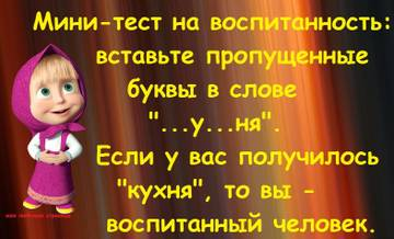 http://s7.uploads.ru/t/5nxrF.jpg