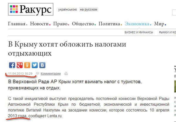 http://s7.uploads.ru/t/5oZze.jpg