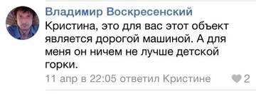 http://s7.uploads.ru/t/5qOHJ.jpg