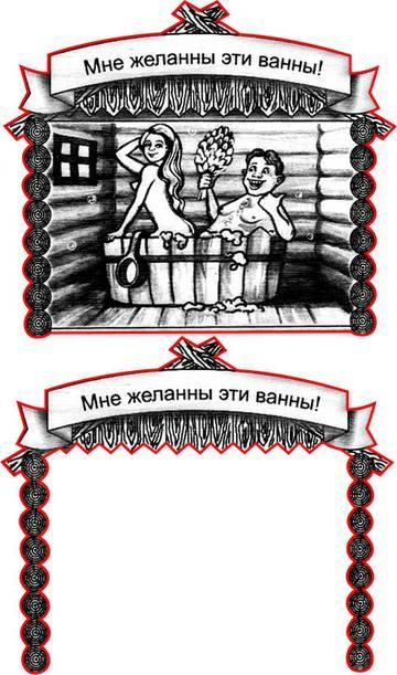 http://s7.uploads.ru/t/5qh0m.jpg