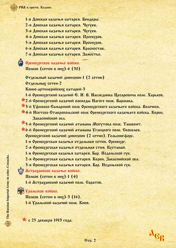 http://s7.uploads.ru/t/5qy76.png