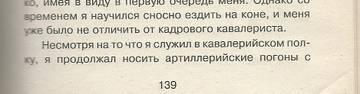 http://s7.uploads.ru/t/5wmfg.jpg
