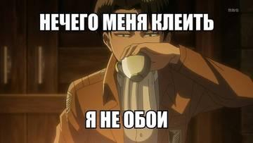 http://s7.uploads.ru/t/63FoI.jpg