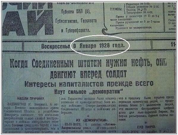 http://s7.uploads.ru/t/65b2T.jpg