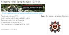 http://s7.uploads.ru/t/674a9.jpg