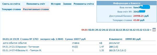 http://s7.uploads.ru/t/683OR.jpg