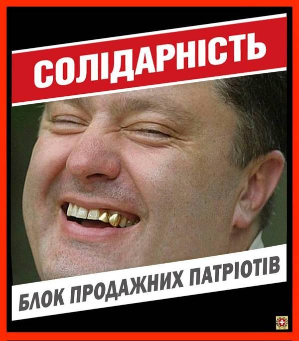http://s7.uploads.ru/t/6Cao2.jpg