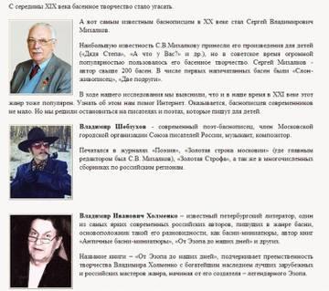 http://s7.uploads.ru/t/6GtRa.jpg