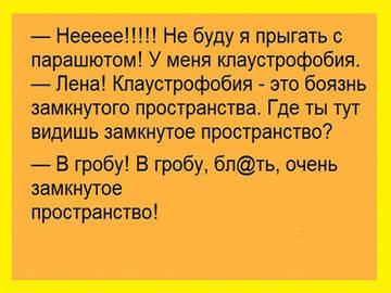 http://s7.uploads.ru/t/6H8AW.jpg