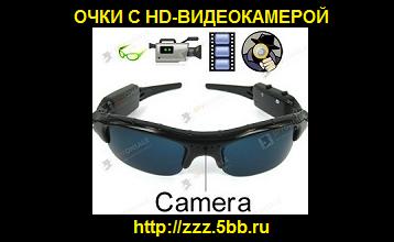 http://s7.uploads.ru/t/6HMtX.png