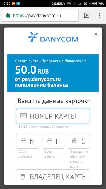 http://s7.uploads.ru/t/6HiIC.png
