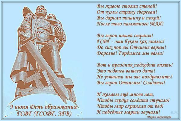 http://s7.uploads.ru/t/6Lio3.jpg