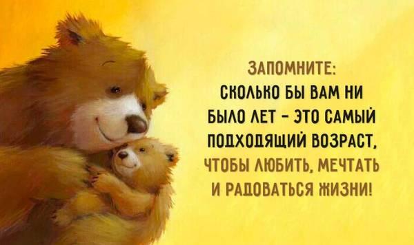 http://s7.uploads.ru/t/6O53q.jpg