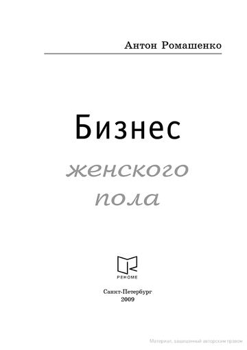 http://s7.uploads.ru/t/6P9LV.png