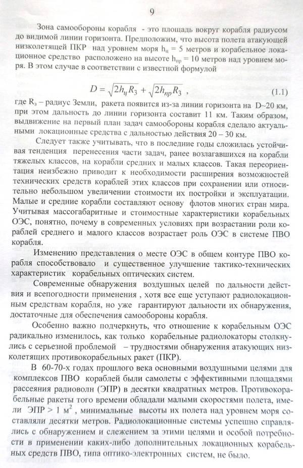 http://s7.uploads.ru/t/6QBGI.jpg