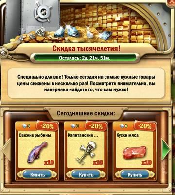http://s7.uploads.ru/t/6V42y.jpg