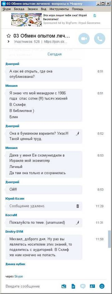 http://s7.uploads.ru/t/6VY8P.jpg