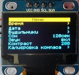 http://s7.uploads.ru/t/6X7eC.jpg