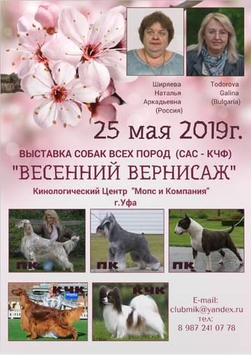 http://s7.uploads.ru/t/6XUyq.jpg