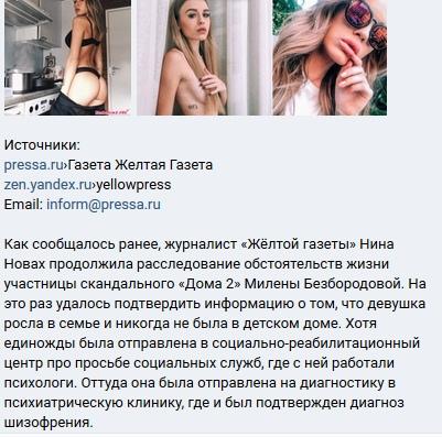 http://s7.uploads.ru/t/6YKGo.jpg