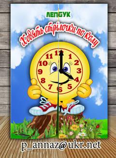 http://s7.uploads.ru/t/6aRLW.jpg