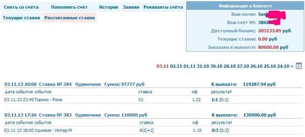 http://s7.uploads.ru/t/6au9U.jpg