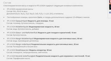 http://s7.uploads.ru/t/6eHcX.jpg
