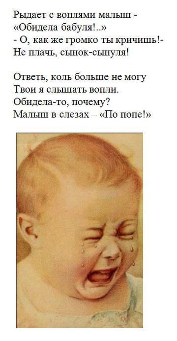 http://s7.uploads.ru/t/6eOyK.jpg