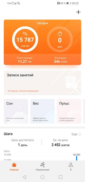 http://s7.uploads.ru/t/6fmjz.jpg