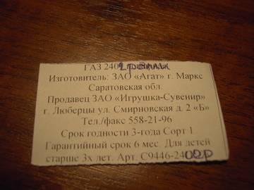 http://s7.uploads.ru/t/6isFD.jpg