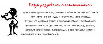 http://s7.uploads.ru/t/6iwNF.jpg