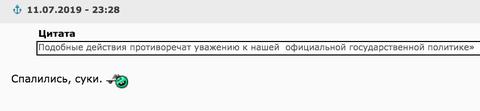 http://s7.uploads.ru/t/6iyF3.png