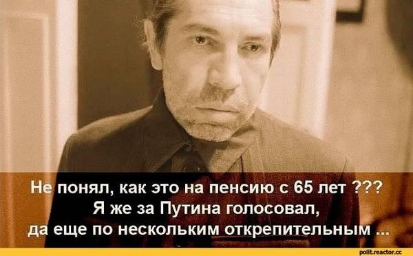 http://s7.uploads.ru/t/6kgR9.jpg