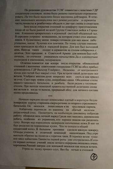http://s7.uploads.ru/t/6lyVZ.jpg