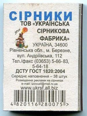 http://s7.uploads.ru/t/6miRl.jpg